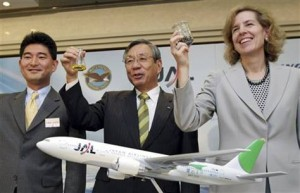 Japan Airlines Biofuel